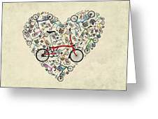 I Love My Brompton Greeting Card by Andy Scullion