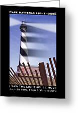 I Saw The Lighthouse Move Greeting Card by Mike McGlothlen