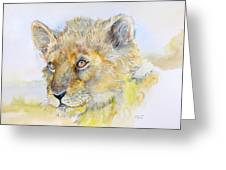 I Will Be The Lion King Greeting Card by Janina  Suuronen