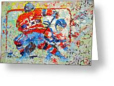 Ice Hockey No1 Greeting Card by Walter Fahmy