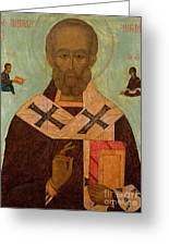 Icon Of St. Nicholas Greeting Card by Russian School