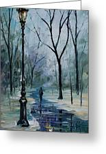 Icy Path - Palette Knife Oil Painting On Canvas By Leonid Afremov Greeting Card by Leonid Afremov