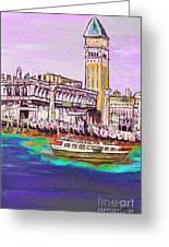 Il Campanile Di San Marco Greeting Card by Loredana Messina