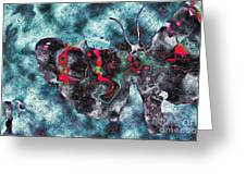 Imagine Number 1 Butterfly Art Greeting Card by Andy Prendy