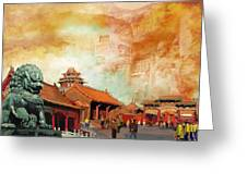 Imperial Palaces Of The Ming And Qing Dynasties In Beijing And Shenyang Greeting Card by Catf