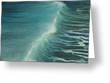 Impetus Summer Wave Greeting Card by Kiril Stanchev