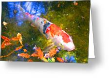 Impressionism  Koi 2 Greeting Card by Amy Vangsgard