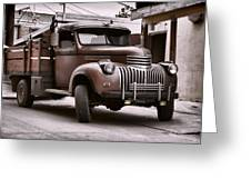 In The Alley Greeting Card by Ken Smith