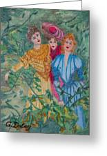 In The Garden Greeting Card by Gail Daley