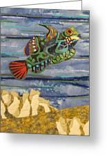 In The Reef Greeting Card by Lynda K Boardman