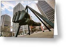 In Your Face -  Joe Louis Fist Statue - Detroit Michigan Greeting Card by Gordon Dean II