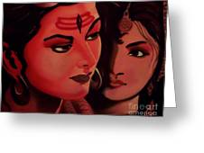 In Your Light Greeting Card by Meenakshi Malhotra