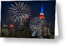 Independence Day Greeting Card by Eduard Moldoveanu