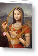 Indian Monalisa Greeting Card by Richa  Maheshwari