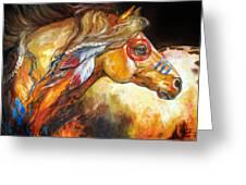 Indian War Horse Golden Sun Greeting Card by Marcia Baldwin