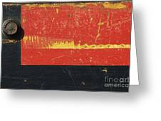 Industrial Rustic Abstract Greeting Card by Anahi DeCanio