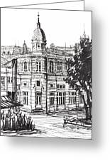 Ink Graphics Of An Old Building In Bulgaria Greeting Card by Kiril Stanchev
