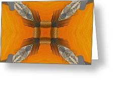 Inner Chi Greeting Card by Deborah Benoit