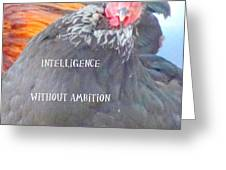 intelligence without Greeting Card by Hilde Widerberg