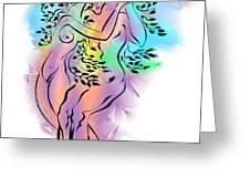 Intertwined Greeting Card by Alex Tavshunsky