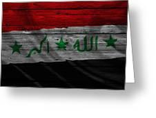 Iraq Greeting Card by Joe Hamilton