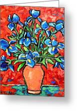Iris Bouquet Greeting Card by Ana Maria Edulescu