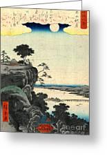 Ishiyama Autumn Moon 1857 Greeting Card by Padre Art
