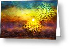 Islamic Calligraphy 020 Greeting Card by Catf