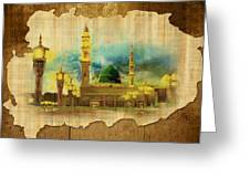 Islamic Calligraphy 035 Greeting Card by Catf