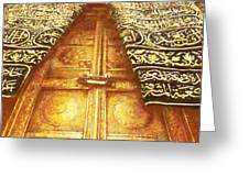 Islamic Painting 008 Greeting Card by Catf