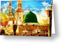 Islamic Paintings 005 Greeting Card by Catf