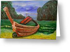 Island Canoe Greeting Card by Louise Burkhardt