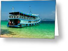 Island Ferry  Greeting Card by Adrian Evans