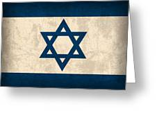 Israel Flag Vintage Distressed Finish Greeting Card by Design Turnpike