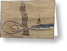Istanbul Greeting Card by Ayhan Altun