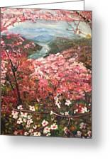 It Is Spring Everyday Greeting Card by Belinda Low