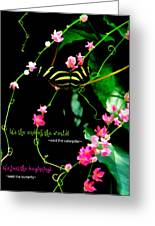 It Is The Beginning Greeting Card by Poetry and Art