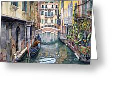 Italy Venice Trattoria Sempione Greeting Card by Yuriy Shevchuk