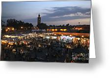 J Ma Fna Place Marrakesh Greeting Card by Sophie Vigneault