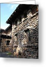 Jack London House Of Happy Walls 5d21967 Greeting Card by Wingsdomain Art and Photography