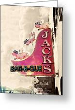 Jacks Bbq Greeting Card by Amy Tyler