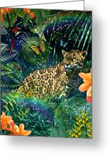Jaguar Meadow Greeting Card by Alixandra Mullins