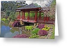 Japanese Bridge at Emu Valley Greeting Card by Tony Crehan