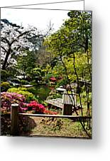 Japanese Gardens Greeting Card by Holly Blunkall
