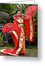 Japanese Lady With Fan Greeting Card by Bonita Hensley