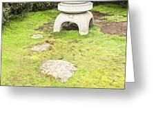 Japanese Stone Lantern Hamilton Gardens New Zealand Greeting Card by Colin and Linda McKie