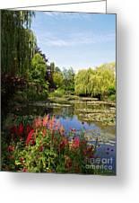 Jardin D'eau Greeting Card by Alex Cassels