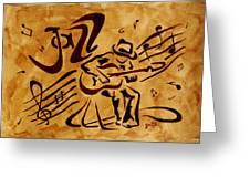 Jazz Abstract Coffee Painting Greeting Card by Georgeta  Blanaru
