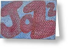 Jazz Greeting Card by Diane Pape