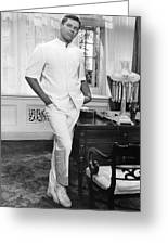 Jerry Lewis In The Disorderly Orderly  Greeting Card by Silver Screen